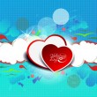 Royalty-Free Stock Imagen vectorial: Valentine hearts design