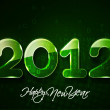 New year 2012, matrix style design - Image vectorielle