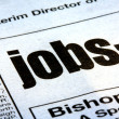 Detail of word jobs written in local newspapers — Stock Photo #8520551