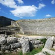 Dodona, ancient Greek oracle site - Stock Photo