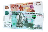 Russian banknotes. — Stock Photo