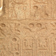 Karnak temple wall - Stock Photo