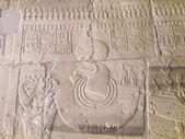 Karnak Temple wall — Stock Photo