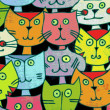 Stock Photo: Colorful cats