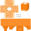 Stock Vector: Gift box template