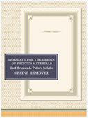 Template decorative frame — Stock Vector