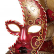 Mask — Stock Photo #9279136