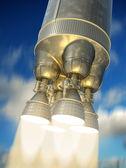 Rocket engine. — Stock Photo