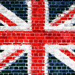 Brick Wall Britain — Stock Photo