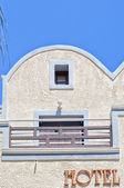 Hotel sign kamari santorini — Stock Photo