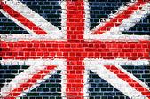 Brick Wall Britain — Stock Photo