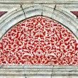 Stockfoto: Islamic art 04