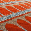 Mosque carpet - Foto Stock