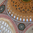 Stock Photo: SuleimMosque interior 01
