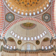 Suleiman Mosque interior 02 — Stock Photo