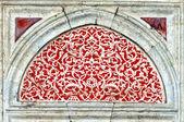 Islamic art 04 — Stock Photo