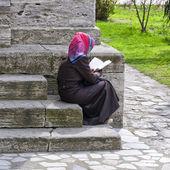 Mujer musulmana — Foto de Stock