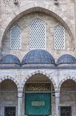 Suleiman Mosque facade — Stock Photo