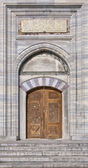 Suleiman Mosque doorway — Stockfoto