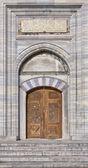 Suleiman Mosque doorway — Stock Photo