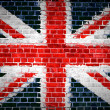 Brick Wall Britain — Stockfoto