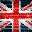 Brick Wall Britain — Foto de Stock