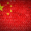 Royalty-Free Stock Photo: Brick Wall China
