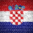 Brick Wall Croatia — Stock Photo