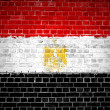 Brick Wall Egypt — Stock Photo