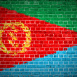 Brick Wall Eritrea — Stock Photo