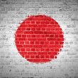 Brick Wall Japan — Stock Photo