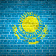 Brick Wall Kazakhstan — Stock Photo