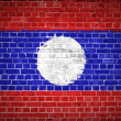 Brick Wall Laos - Stock Photo