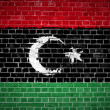 Brick Wall Libya - Stock Photo