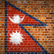 Brick Wall Nepal — Stock Photo