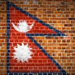 Royalty-Free Stock Photo: Brick Wall Nepal