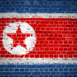 Brick Wall North Korea - Stock Photo