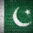 Brick Wall Pakistan — Stock Photo
