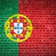 Royalty-Free Stock Photo: Brick Wall Portugal