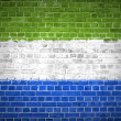 Stockfoto: Brick Wall Sierra Leone