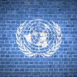 Stock Photo: Brick Wall United Nations
