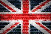 Brick Wall Britain — Foto Stock