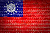 Brick Wall Burma — Stock Photo