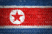 Brick Wall North Korea — Stock Photo