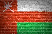 Oman de mur de brique — Photo