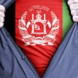 Afghan Businessman — Stock Photo