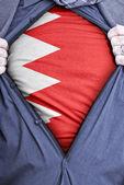 Bahrainian Businessman — Stock Photo