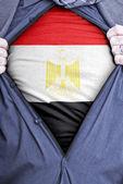 Egyptian Businessman — Stock Photo