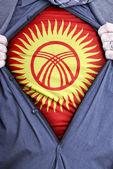 Kyrgyzstani Businessman — Stock Photo