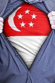 Biznesmen singapuru — Zdjęcie stockowe